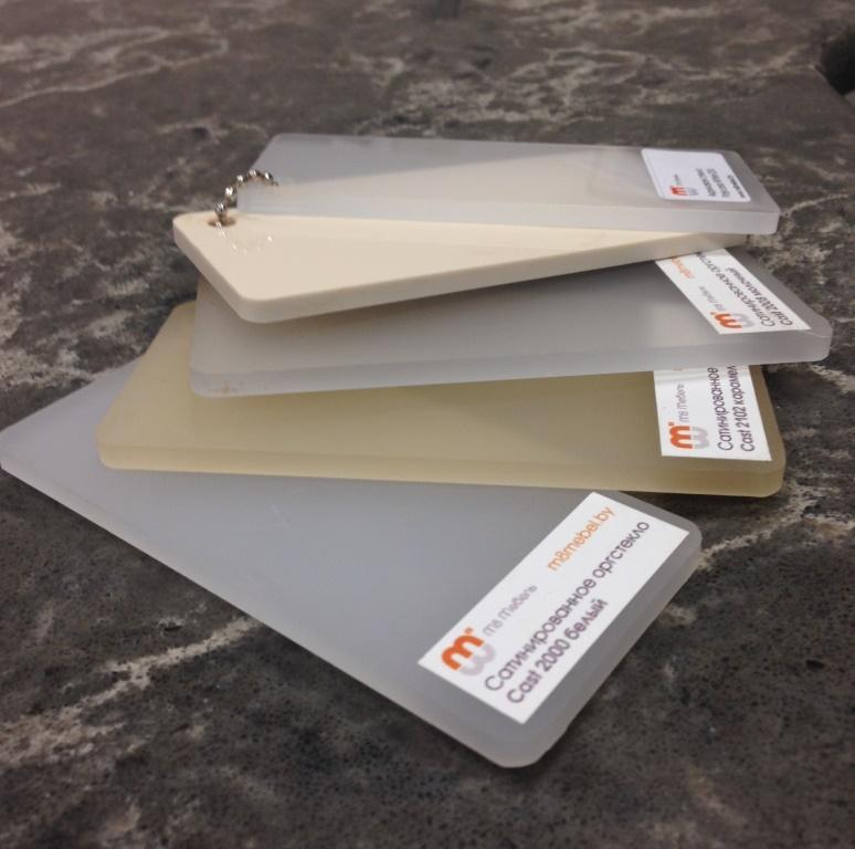 сатинированное стекло для перегородок офисных
